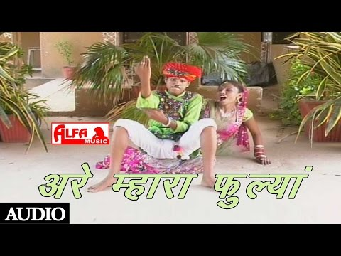 Are Mhara Fulya Khatu Shyam Ji Ko Melo Rajasthani Song | Rajasthani Songs Marwari