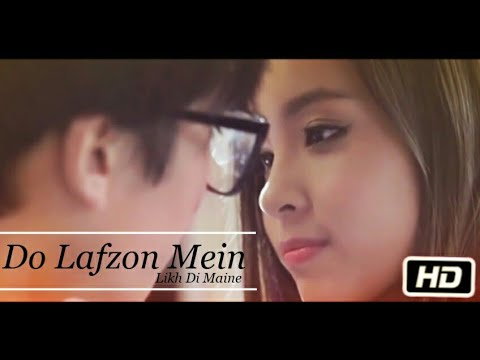 Do Lafzon Mein Likh Di Maine | A Cute Love Story | Bindass Music