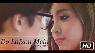 Do Lafzon Mein Likh Di Maine   A Cute Love Story   Bindass Music