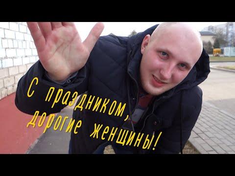 """""""8 марта скоро скоро"""" Ролик к конкурсу."""