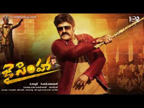 JAI SIMHA First Look Motion Poster ...