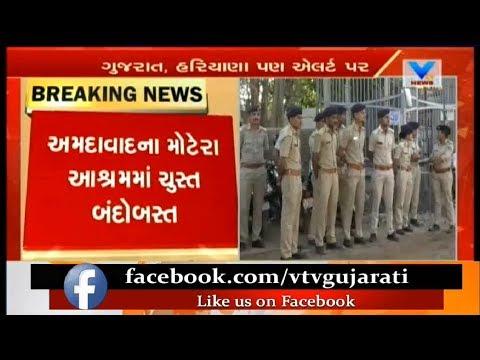Ahmedabad: Followers of Asaram praying ahead of Asaram Case Verdict | Vtv News
