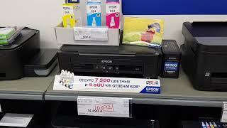 АНТИ-ОБЗОР Лазерный принтер HP LaserJet Pro M104a