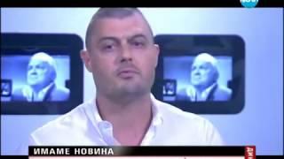 ДИКOFF  Николай Бареков - 14 09 2013