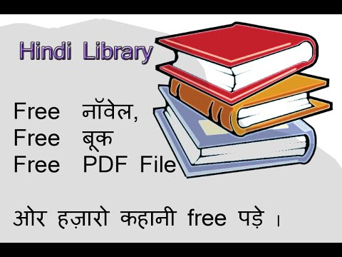Jasoosi pdf hindi kahaniyan