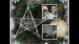 Поделка новогодняя звезда с ниток.Crafts Christmas star with thread.
