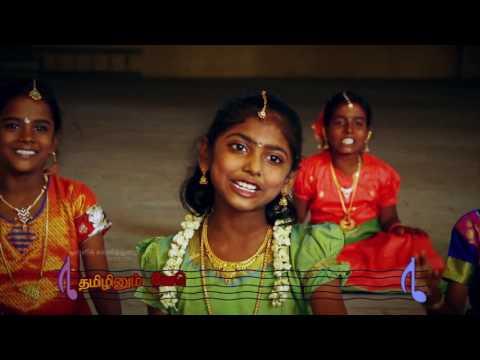 Engal Tamil