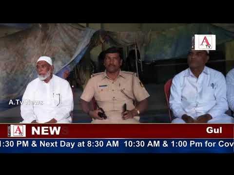 Bhalki Me Tipu Sultan Jayanti Peace Meeting A.Tv News 7-11-2017