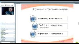Системв обучения консультанта  Васильева Ольга