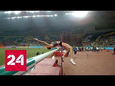 Мария Ласицкене признана лучшей легкоатлеткой Европы - Россия 24