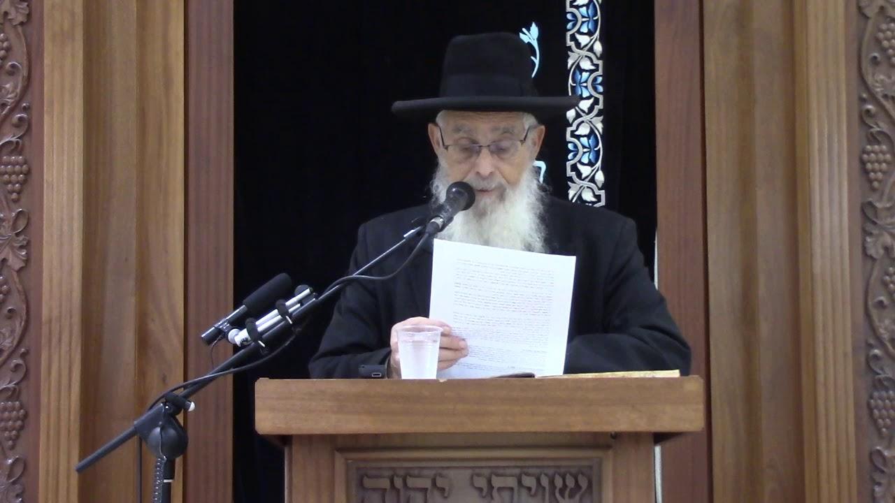 אשת כהן - שיעור כללי במסכת קידושין - הרב יעקב אריאל