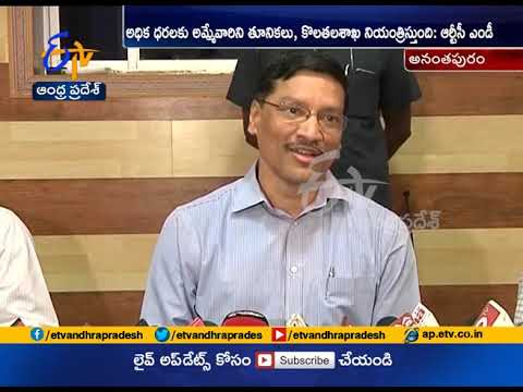Govt Should Give Rs 1000 Cr to APSRTC  | RTC MD