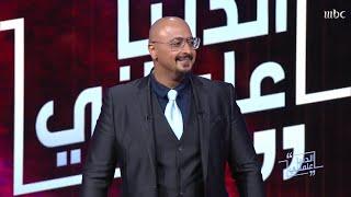 الصدمة التي تعرض لها عبد المجيد بعد 8 أشهر من عمله في إحدى الشركات