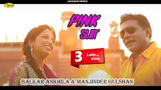 Pink Suit | Balkar Ankhila-Manjinder Gulshan | Latest Punjabi Songs 2015 || Anand Music