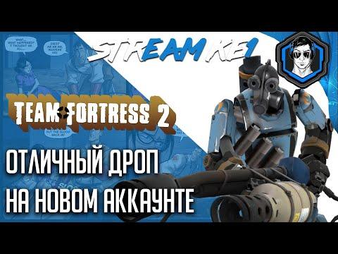 Team Fortress 2 MvM ► Отличный Дроп! + Джамп карты