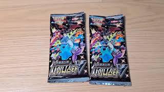 샤이니스타 v 2팩 개봉!! 과연 어떤 카드가!v, vmax뽑기!
