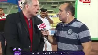 بالفيديو..عضو بالأهلي:'الدرع رجع بيته'