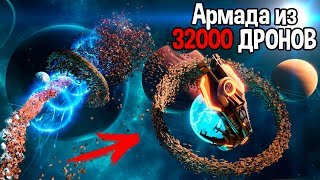 АРМАДА ИЗ 32000 ДРОНОВ ⏩ Drone Swarm