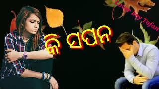 Jadi bhuli bara thila bhala pau thilu kai || human sagar song ||odia sad whatsapp status video