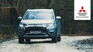 Mitsubishi Outlander — Тест-Драйв (2019)