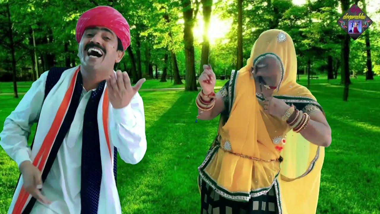 आदिवास्यां का इतिहास बचाओ याही खेणों छ || चेतना गीत || meena geet || deeprabhu dance studio