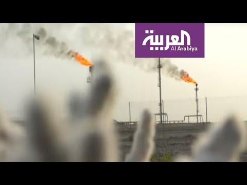 سقوط قذائف صاروخية على شركة نفط بالعراق  - نشر قبل 4 ساعة