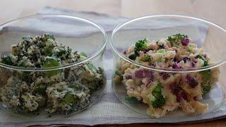 芋のサラダ|cook kafemaruさんのレシピ書き起こし