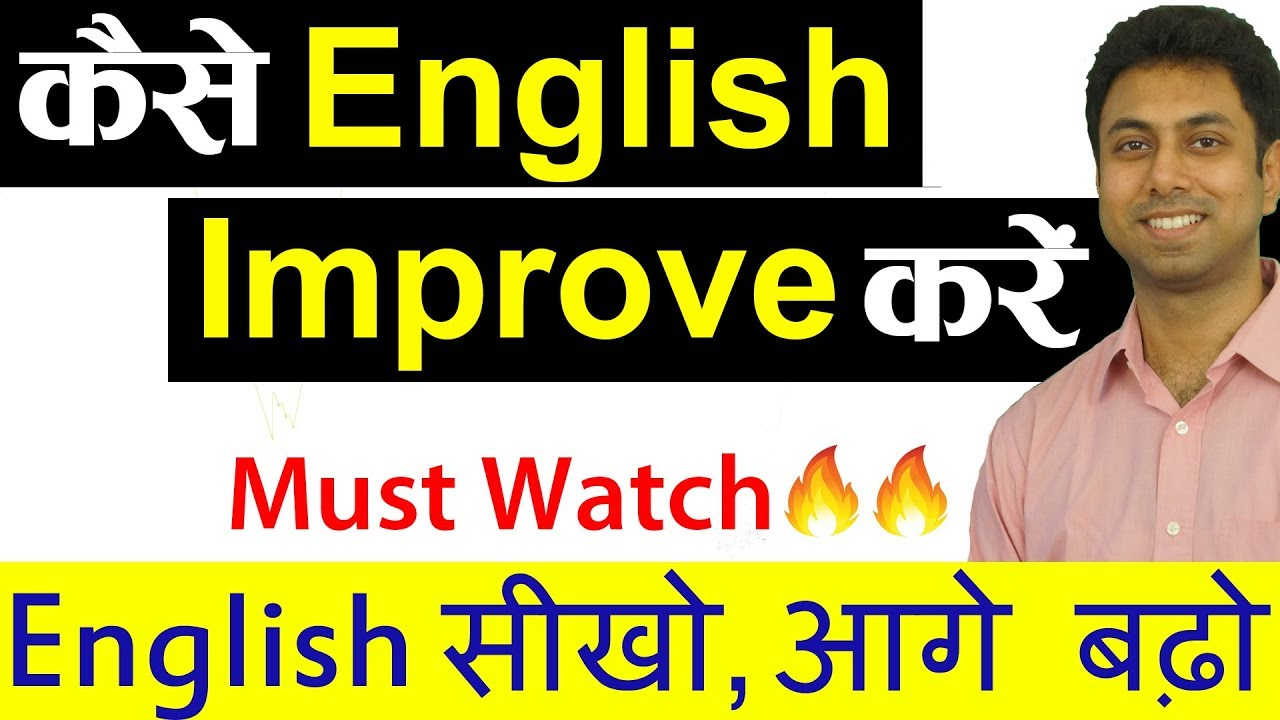 english improve how to learn english speaking easily full lesson through hindi youtube