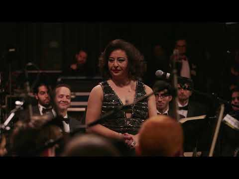 National Arab Orchestra - Arab Women in Music - Layali il-Uns Fi Vienna / ليالي الأنس في فيينا