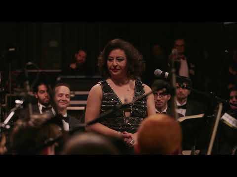 National Arab Orchestra - Arab Women in Music - Layali il-Uns Fi Vienna / ليالي الأنس في فيينا
