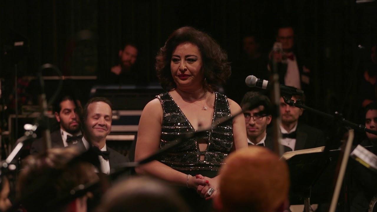 126d389bd2beb National Arab Orchestra - Arab Women in Music - Layali il-Uns Fi Vienna    ليالي الأنس في فيينا