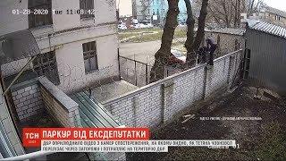 Екснардепка Чорновол перелізла через паркан ДБР, їй загрожує до 5 років в'язниці