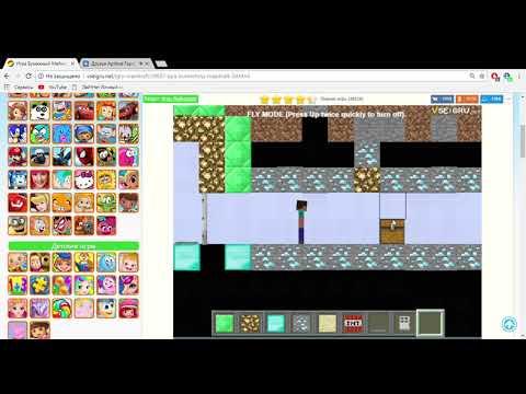 Игра Бумажный Майнкрафт 2Д   Онлайн   Google Chrome 2019 10 19 11 43 00
