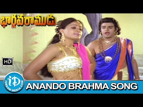 Bhargava Ramudu Movie Songs || Anando Brahma Song || Balakrishna, Vijayashanthi, Mandakini