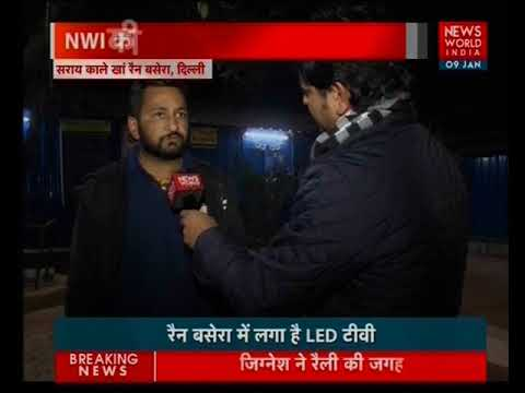 A Glance Of Delhi 'Rain Basera',Shelter For Poor People In The Severe Cold