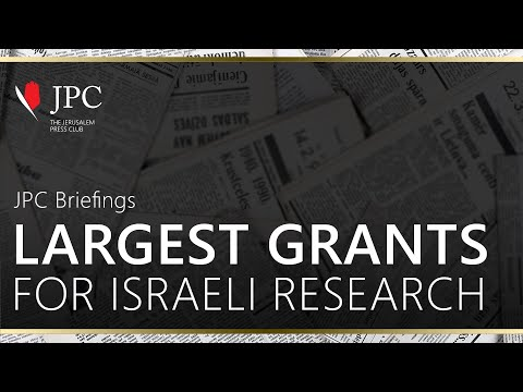 Largest Israeli Grants Ever Awarded To Israeli Researchers   Prof. Yuval Dror