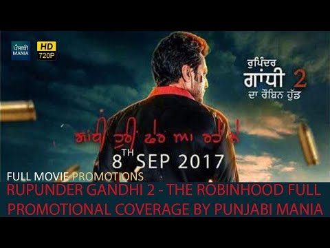 Rupinder Gandhi 2 - Star cast Interviews |...