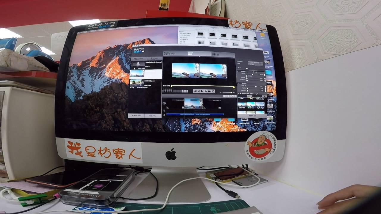 gopro studio 教學 如何編輯縮時影片 初階版 - YouTube