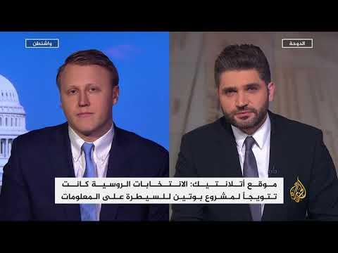 مرآة الصحافة 20/3/2018  - نشر قبل 4 ساعة