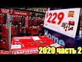 Распродажа Инструментов на Черную Пятницу 2020 часть 2 (Lowes)