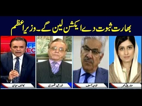 Off The Record | Kashif Abbasi | ARYNews | 19 February 2019
