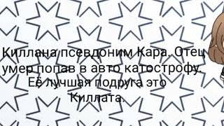 """Основные герои и их родители сериала """"Кто мы? """""""