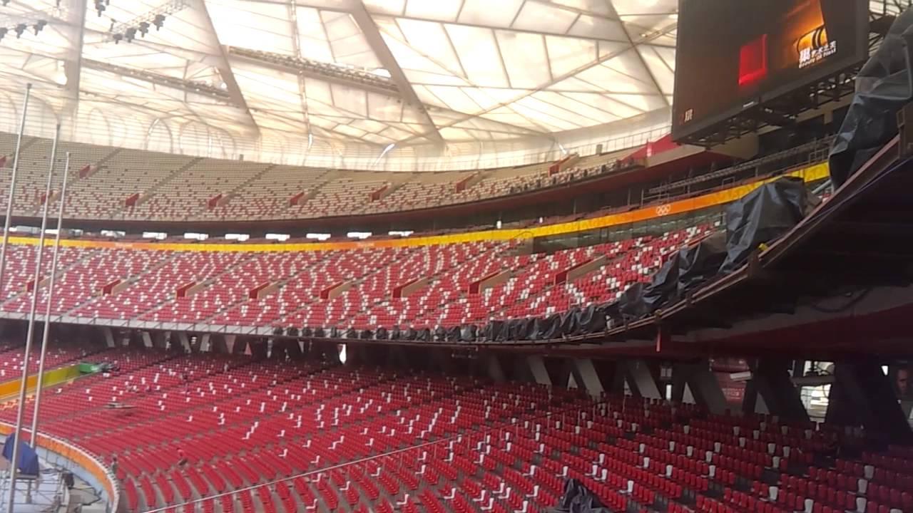 Inside the birds nest olympic stadium beijing for The bird s nest stadium