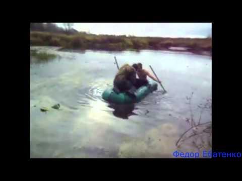 Смотреть видео про рыбалку, видео приколы на рыбалке онлайн