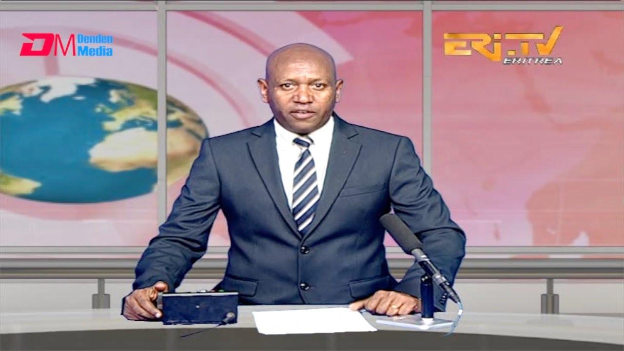 Midday News in Tigrinya for July 1, 2020 - ERi-TV, Eritrea