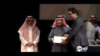 أخبار عربية - ختام مسابقة الأفلام القصيرة في الرياض