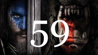 Разбор фильма Варкрафт (Warcraft: The Beginning) - Мыслить №59