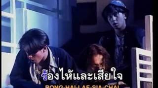 บอยสเก๊าท์ BOYSCOUT - อย่ามาห้าม [Official Karaoke]