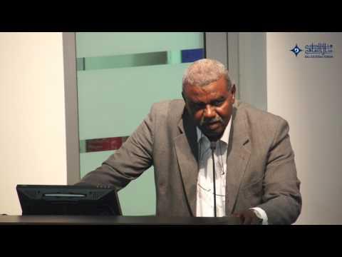 KERMA, the First Kingdom of Sudan: Professor Charles Bonnet 1   منتدى دال الثقافي