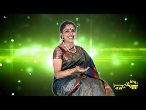 Ellam Inbamayam - Ellam Inba Mayam - Sudha Ragunathan